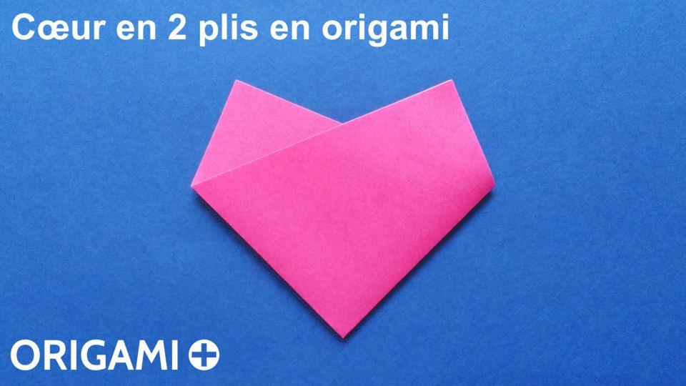 cœur en 2 plis