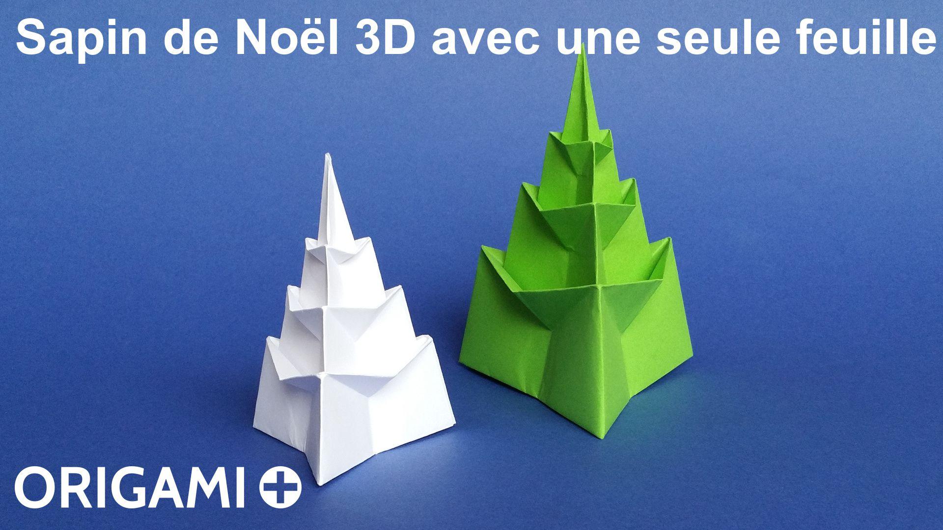 Sapin de no l 3d avec une seule feuille en origami - Origami sapin de noel facile ...