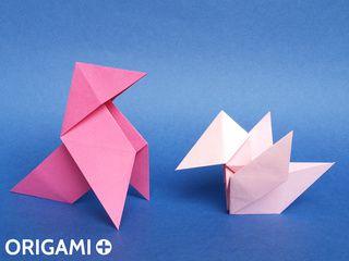 Origami Baby Pajarita