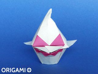 Origami Ghost Box