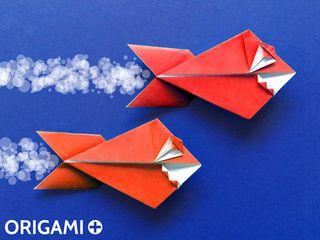 Origami Torpedo Shark