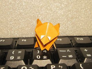 A very small origami fox