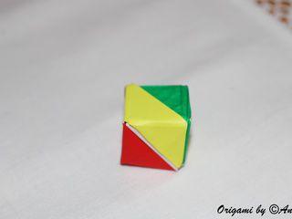 Bolivia Origami Flag Box by Annette Bussmann