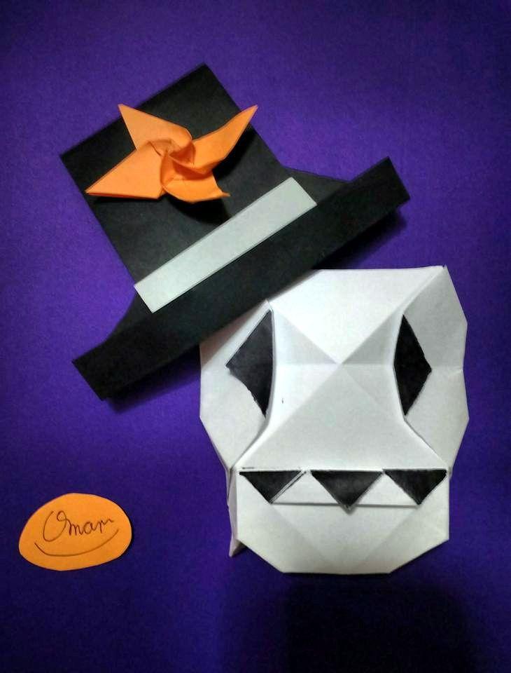 El Catrn A Beautiful Decorated Paper Skull Mexican Calavera