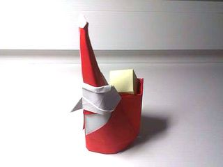 Origami Smiling Santa Claus in the Czech Republic